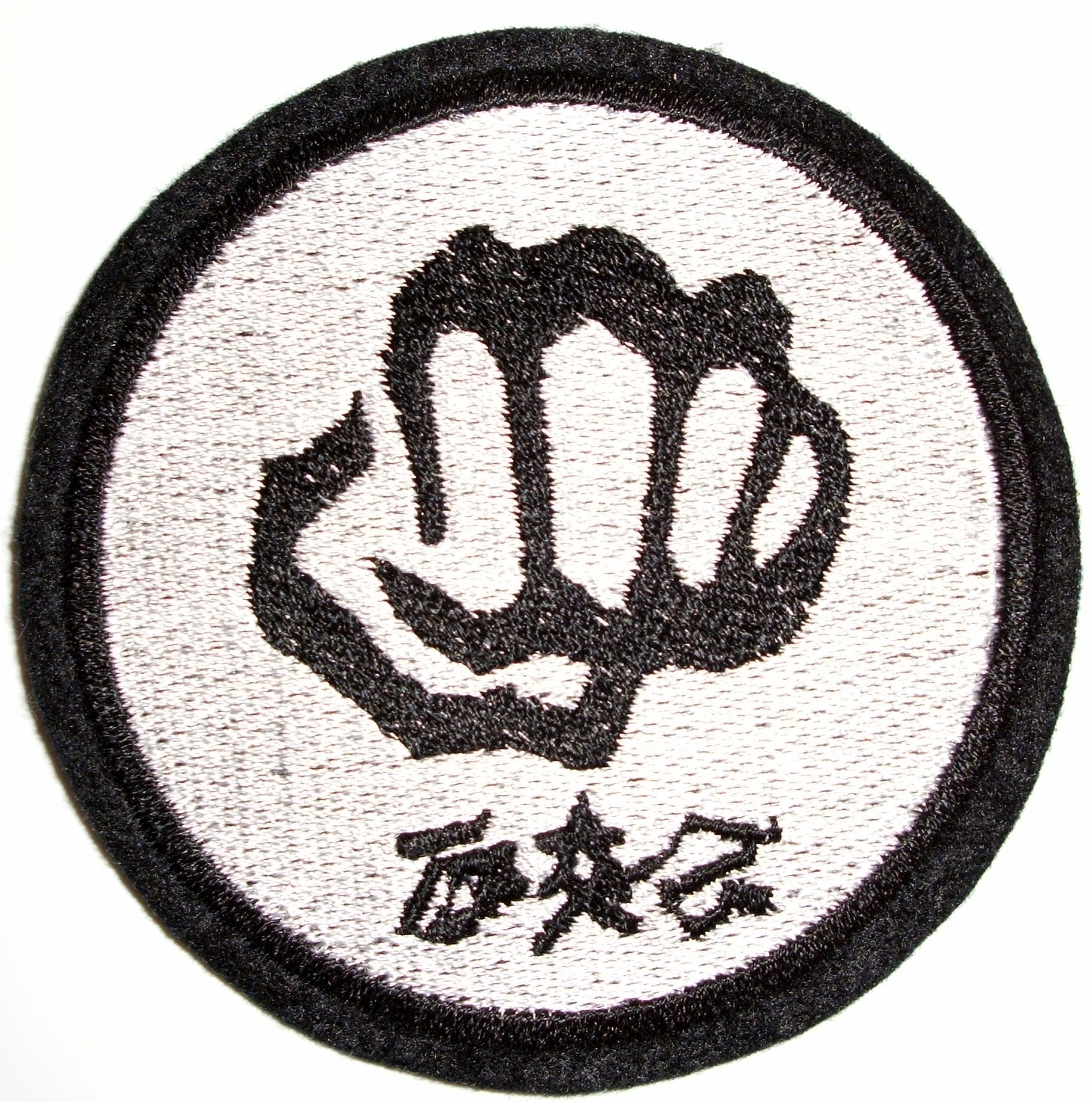 karaté-shukokai