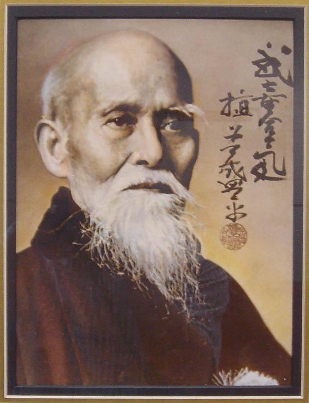 sensei-aikido